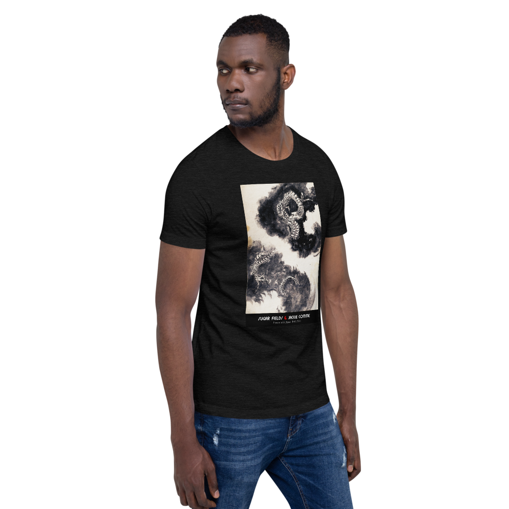 Lookin' down on creation - Unisex T-Shirt