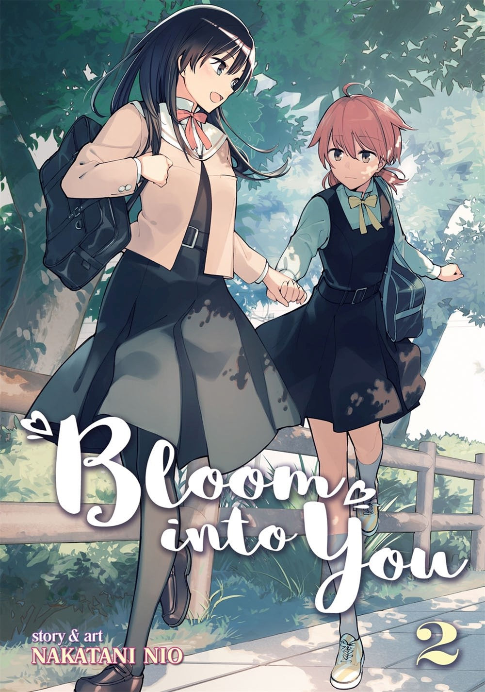 BLOOM INTO YOU VOL 2