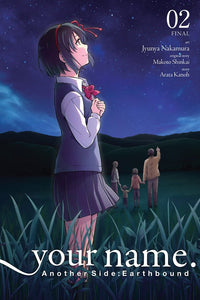 Your Name. Another Side: Earthbound, Vol. 2 (Manga)