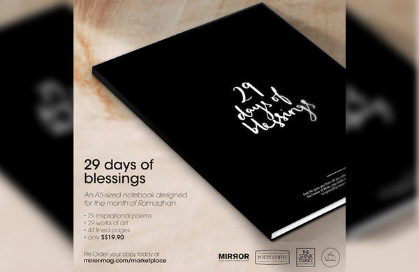 #29daysofblessings Notebook