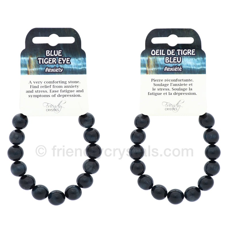 Blue Tiger Eye Power Bracelet (12mm)