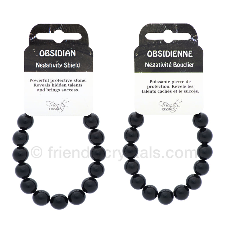 Obsidian Large Power Bracelet (12mm)