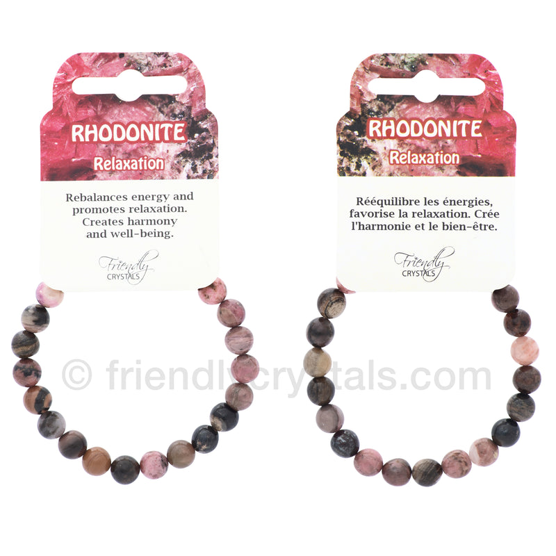 *Power Bracelet Combo Pack