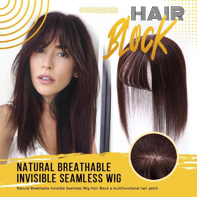 (50% OFF) Natural Breathable Invisible Seamless Wig Hair Block