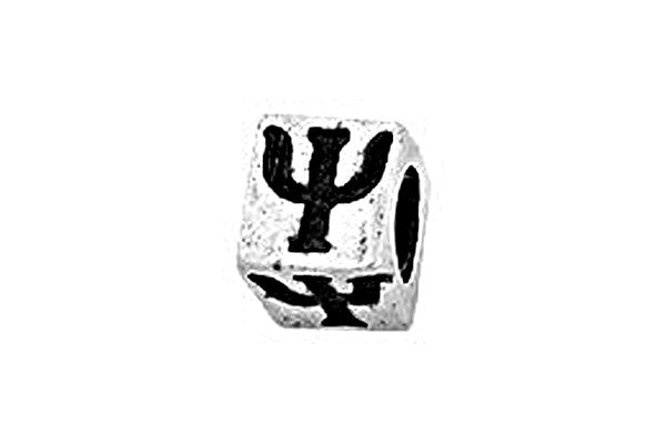 Sterling Silver Alphabet Greek PSI Cube, 5.1mm
