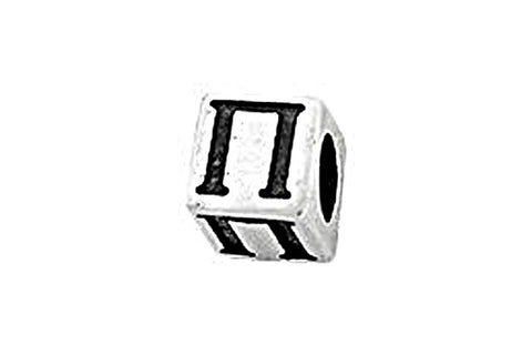 Sterling Silver Alphabet Greek PI Cube, 5.1mm