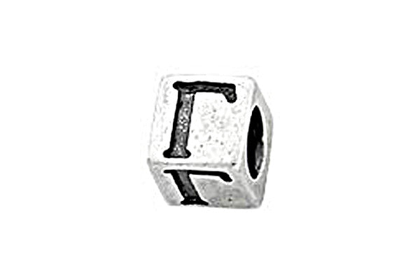 Sterling Silver Alphabet Greek GAMMA Cube, 5.1mm