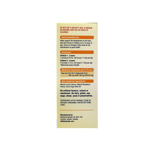 Back side of Allkidz Naturals DHA Fish Smart, 90 ml