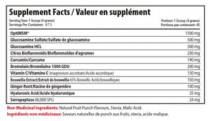Supplement Facts about Alora Naturals Joint Recovery Fruit Punch, 180 g