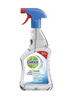 Disinfectant spray 500ml 48 Hours Shipping