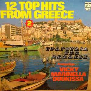 Various - 12 Top Hits From Greece Vol.2 (LP)