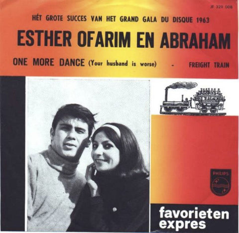 Esther Ofarim And Abraham - One More Dance