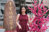 Twenty3 - Phyllis Cheongsam Peplum Bodycon Dress in Burgundy -  - Dresses - 9