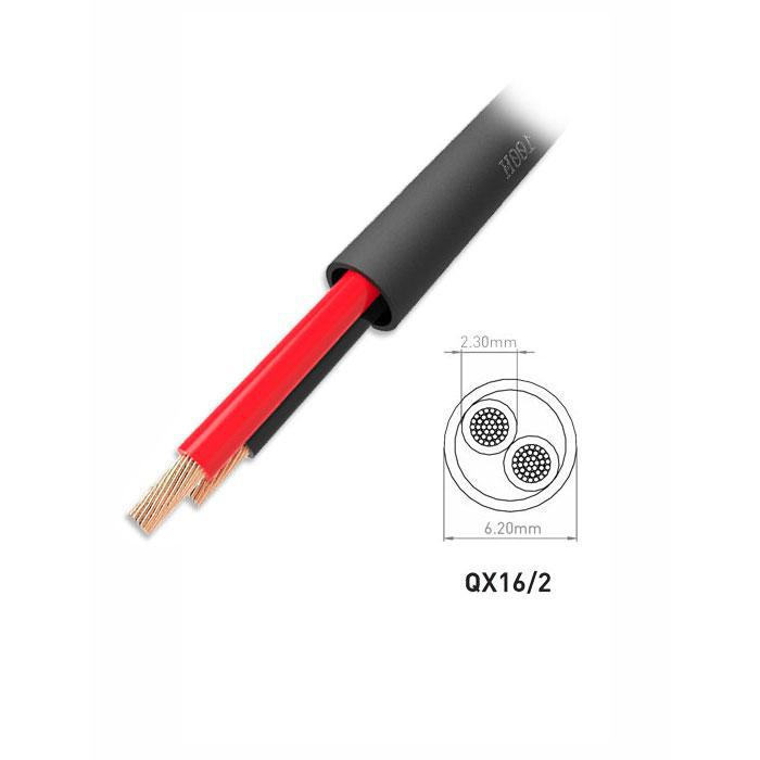 QED QX16/2 Professional Edition Direct Burial Speaker Cable 300m
