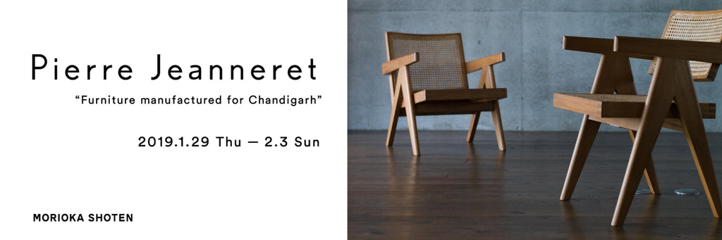 Exhibition | Project Chandigarh