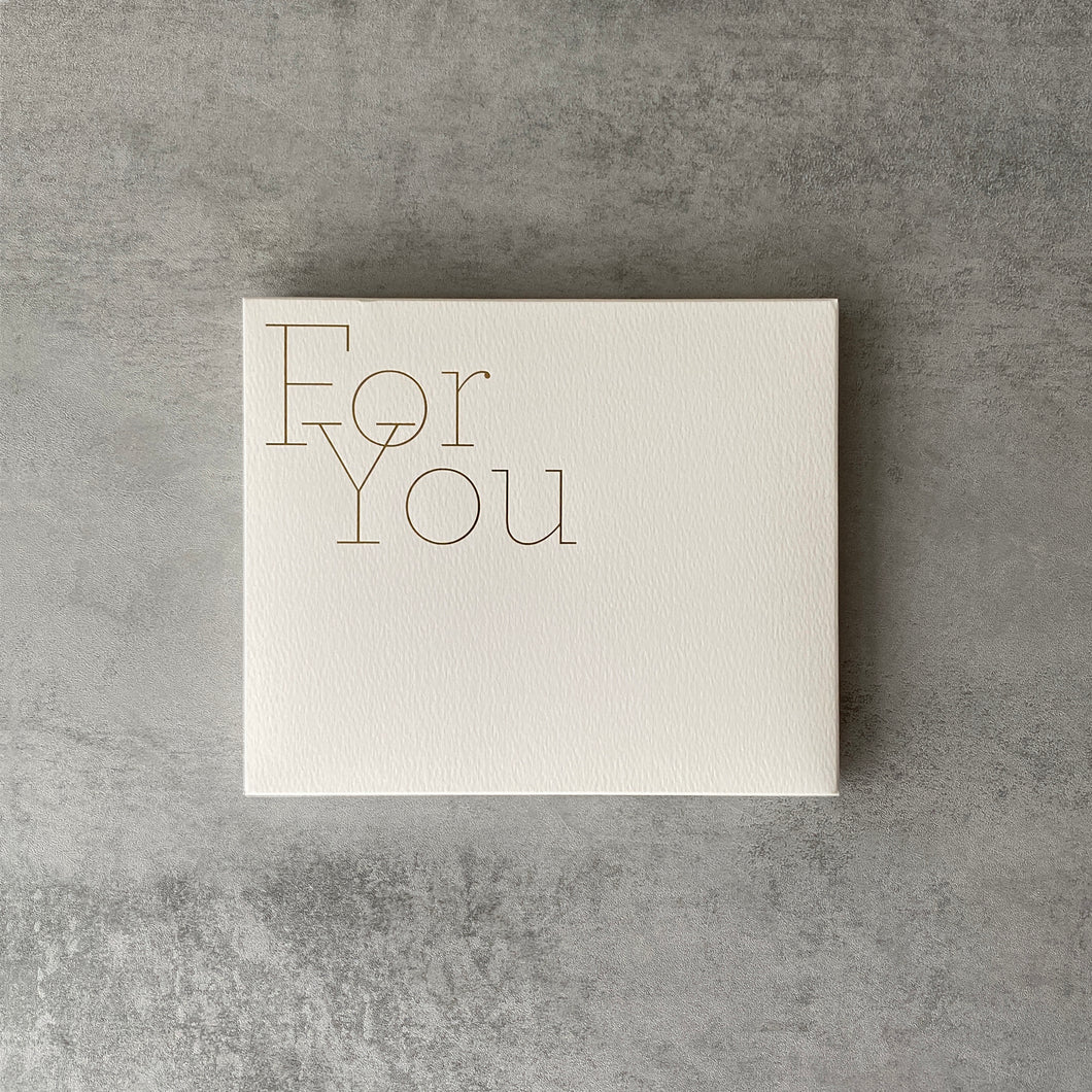 Gift Box Envelope - For You