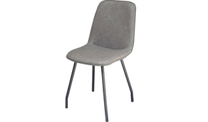 Ackley Dining Chair - Charcoal