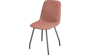 Ackley Dining Chair - Rust