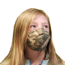 Hoorah KidZ Face Mask