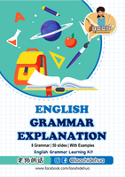 M111 👉 Grammar Explanation