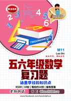 💥Softcopy💥M11 [五六年级数学] 复习题| [Year 5 & 6 Mathematics] Revision Exercise