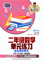 💥Softcopy💥M173 [二年级数学] 应用题 | [Year 2 Mathematics] Subjective Questions