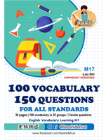 💥Softcopy💥M17 [English] 100 Vocabulary 150 Questions | [英文] 100个词汇150道题
