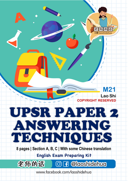 M21 👉 UPSR English Paper 2 Answering Techniques