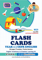 💥Softcopy💥M29 [Year 1 English] Flash Cards| [一年级英文] 字卡/闪卡