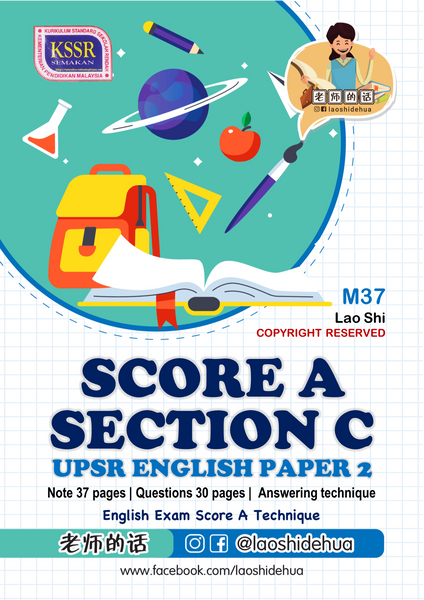 💥Softcopy💥M37 [UPSR English Paper 2] Score A Section C | [UPSR英文试卷二] 丙组佳绩