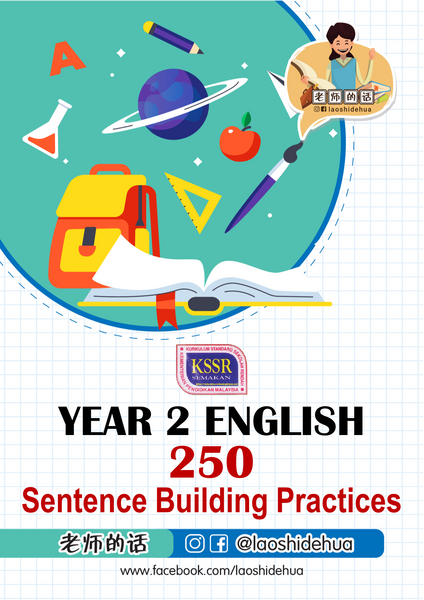 M54 👉 [Year 2 English] 250 Sentence Building Practices