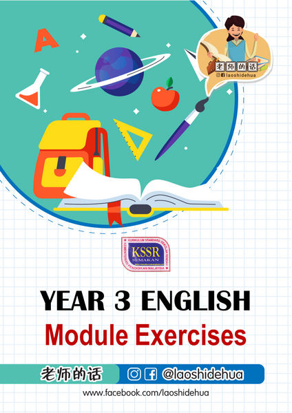 M55 👉 [Year 3 English] Module Exercises