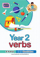 M64 👉 [Year 2] Super Minds Verbs