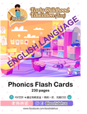 M76🔴Preschool English Phonics Flashcards