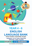 M85 👉 [Year 4-6 English] Language Bank