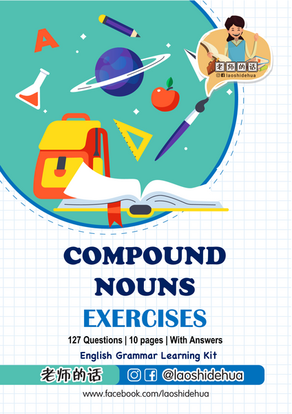 M96 👉 Compound Nouns Exercises