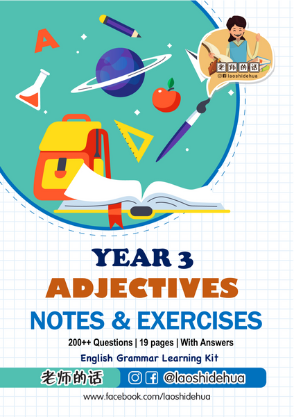 M99 👉 [Year 3 English] Adjectives Notes & Exercises