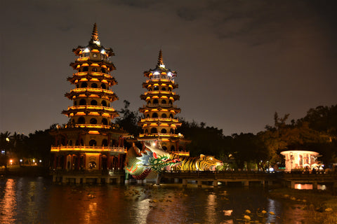 Twin Pagodas, Lotus Lake, Kaohsiung, Taiwan