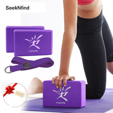 Load image into Gallery viewer, yogabrick™ 2Pcs+Gift