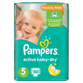 Pampers Active Baby pelenka Junior 11-18kg 51db