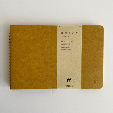 Spiral Ring Notebook - Kraft