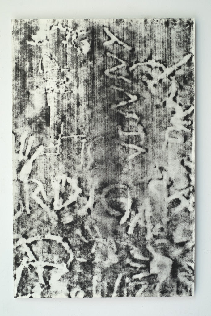 "Brigitte Engler, ""Third Avenue (Handprints)"""