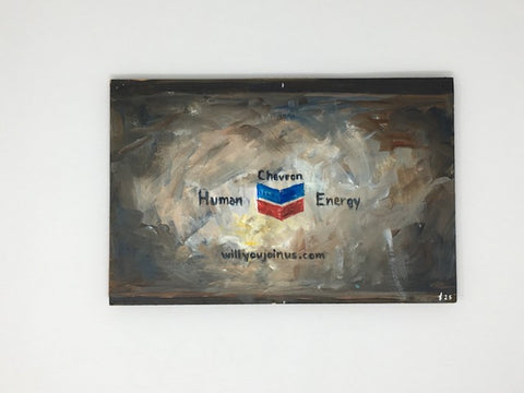 "Max Schumann, ""Chevron"" SOLD"