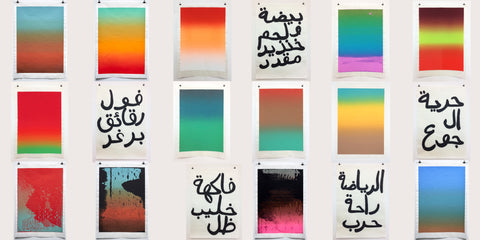 "Shaan Syed, ""From the Series: Things to Think About When Looking at the Sky"""