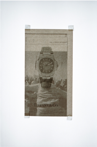 "Christopher Thomas Ford, ""Untitled (Patek)"""