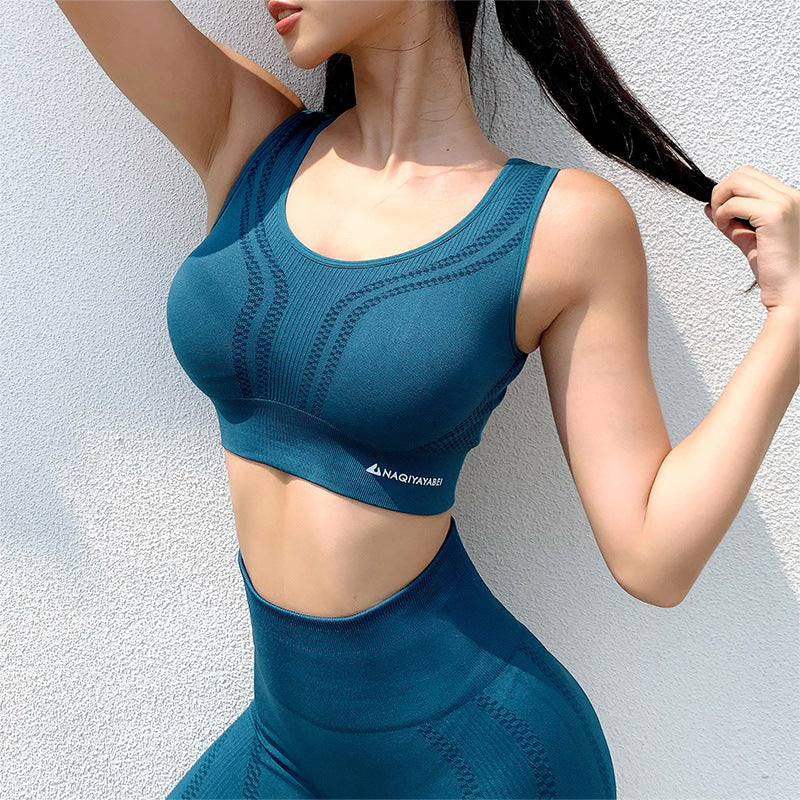 Sports Underwear Women's Shockproof Running Gathering Bra Sexy Beauty Back Shaping Yoga Workout Vest Bra