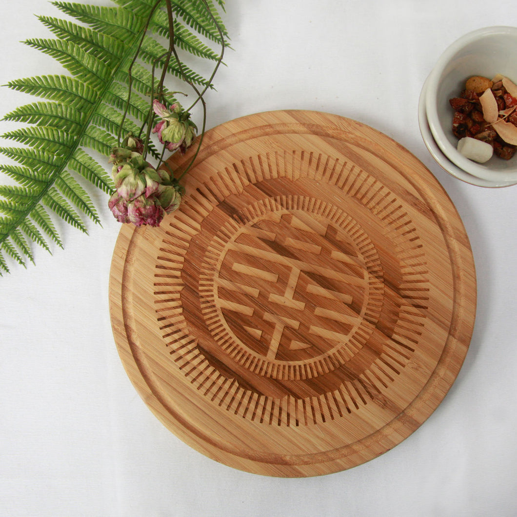 Double Happiness Bamboo Tray