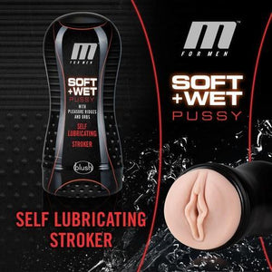 M for Men - Soft and Wet - Pussy With Pleasure Ridges and Orbs - Self Lubricating Stroker Cup - Vanilla