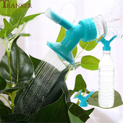 2 In 1 Plastic Sprinkler Nozzle for Plants