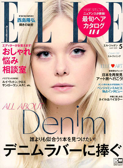 Elle JAP May 2019
